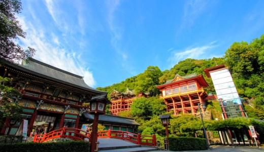 【御朱印】日本三大稲荷「祐徳稲荷神社」は日本庭園もある素晴らしい神社だった!
