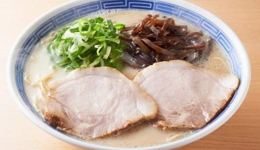 【新店情報】名島亭が4月下旬に博多デイトスにオープン!