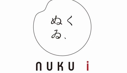 【新店情報】和食ランチ・ディナーの「ぬくゐ、」が博多に11月22日オープン!