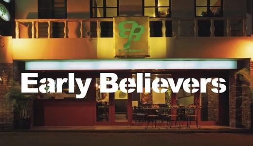 【閉店情報】ライブハウス「Early Believers」が閉店。コロナの影響か、、、