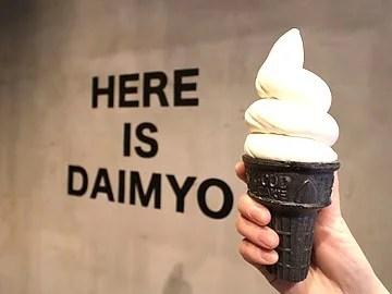 【新店情報】DAIMYO SOFT CREAMがマークイズ福岡ももちに3月12日オープン!