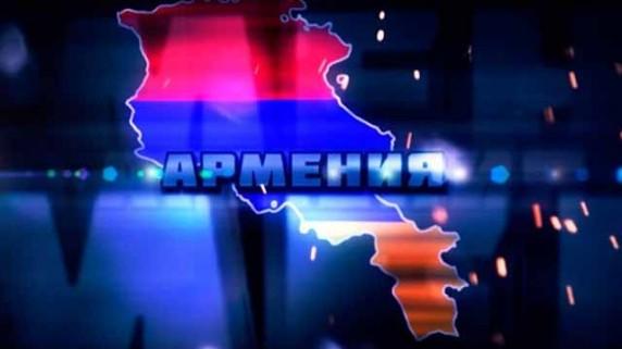 25 лет после СССР 8 серия. Армения (2016)