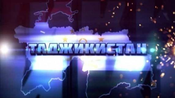 25 лет после СССР: 11 серия. Таджикистан (2016)