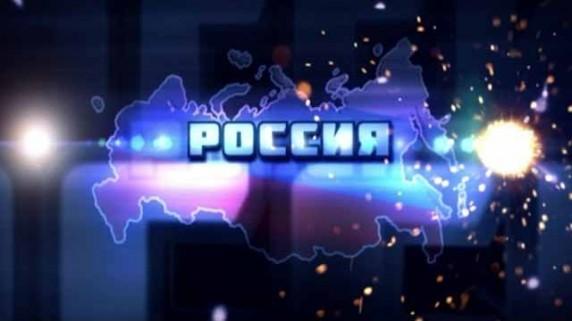 25 лет после СССР: 14 серия. Россия (2016)