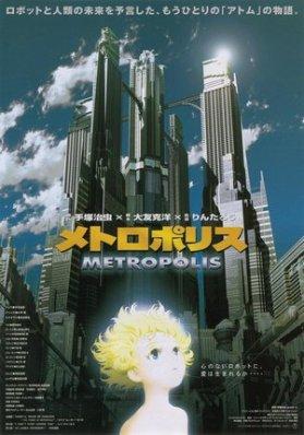 Metropolisanime_poster
