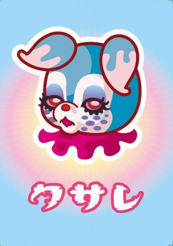 kusare-rabbit