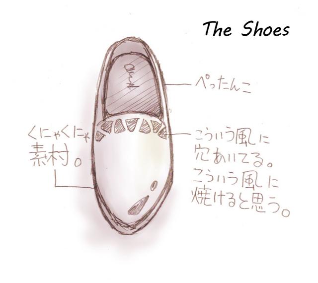 くにゃくにゃ靴のコピー.jpg