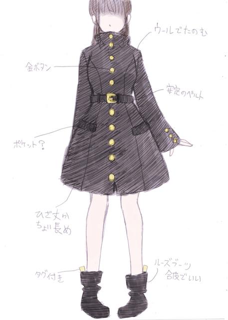 ウールコート黒.jpg