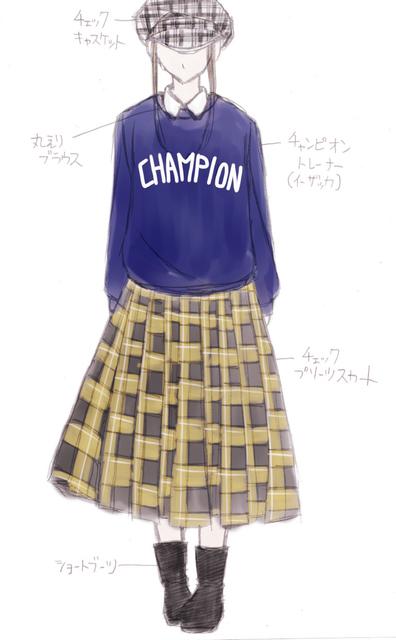 チャンピオントレーナー紺&チェックスカート黒黄.jpg