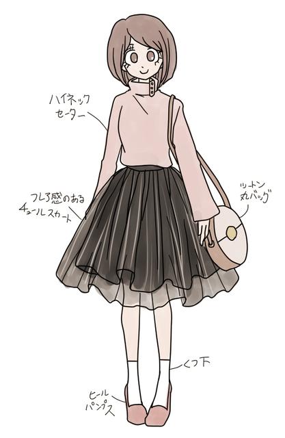 フレアチュールスカート.jpg