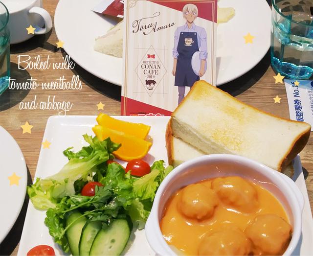 ミートボールとキャベツのトマトミルク煮の写真.jpg