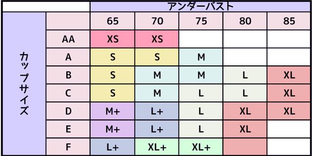 ユニクロ サイズ.jpg