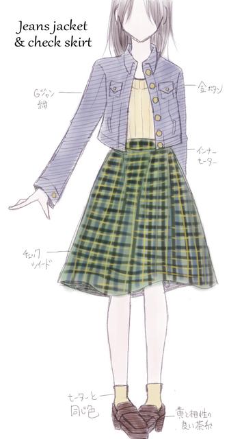 Gジャン&フレアスカート.jpg