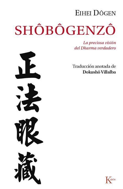 Audio presentación del Shôbôgenzô
