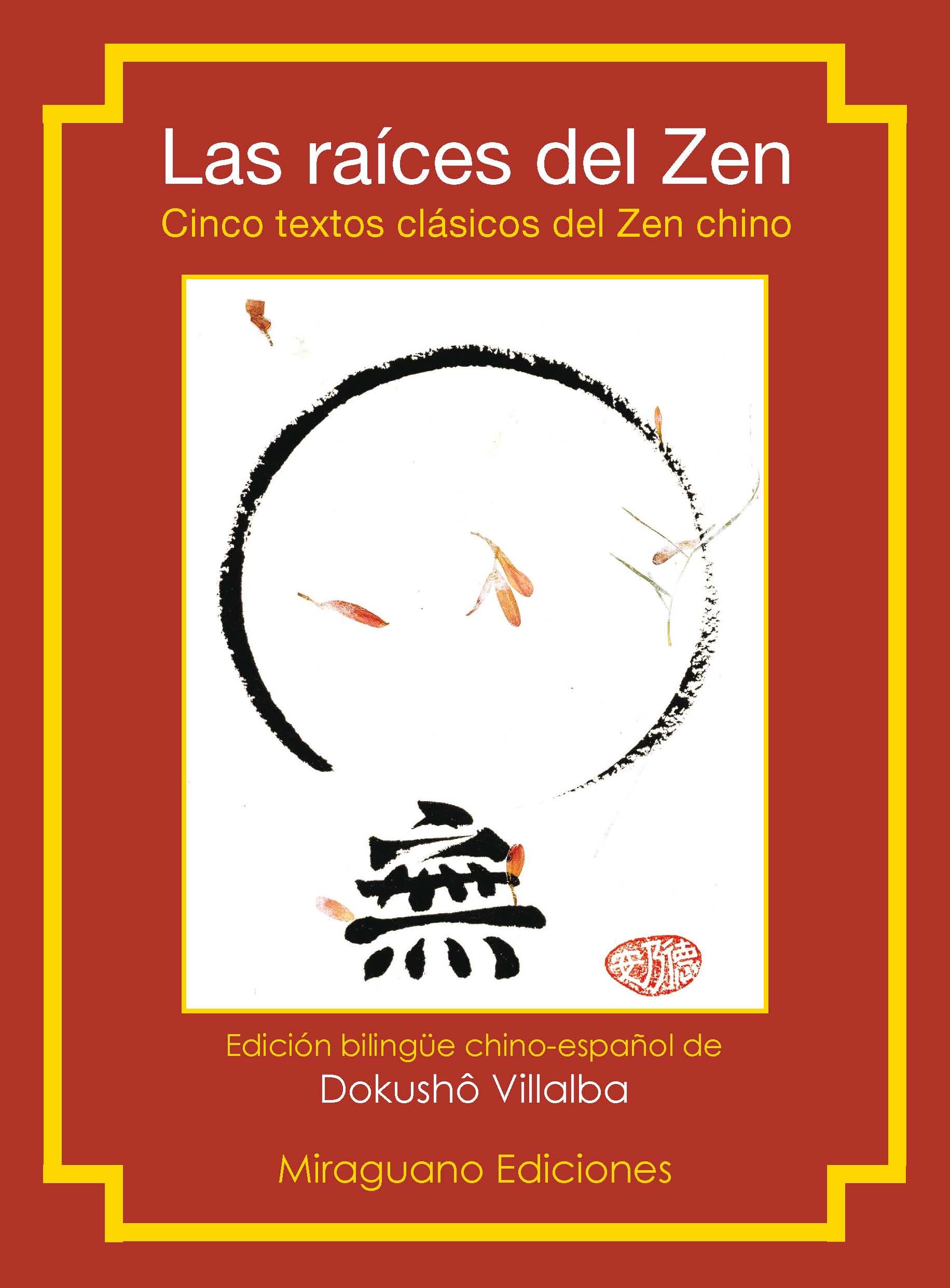 Las raíces del Zen .