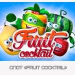 Слот «Fruit Cocktail» в казино Вулкан Престиж