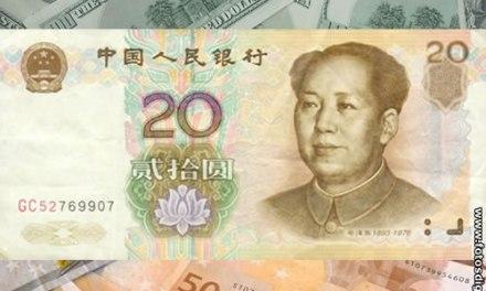La Moneda China Yuan se abre espacio en el sistema monetario internacional