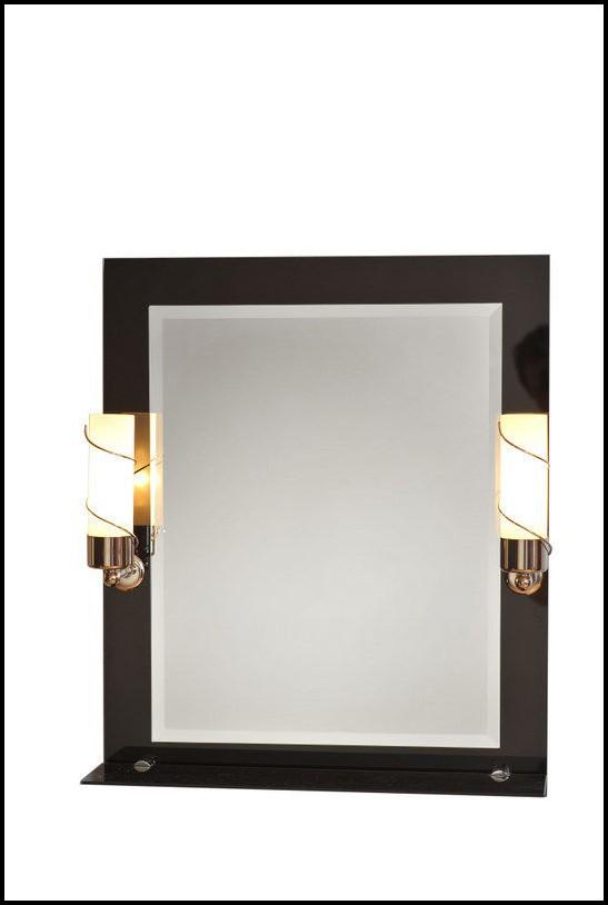 Badezimmerspiegel Mit Beleuchtung Led