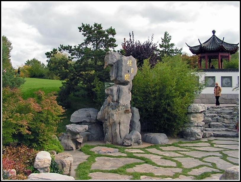 Chinesische Garten Berlin öffnungszeiten