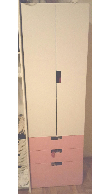 Ikea Kinder Kleiderschrank Rosa