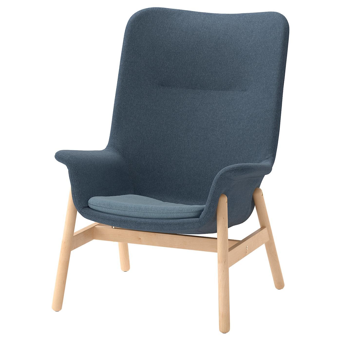 Ikea Sessel Blau
