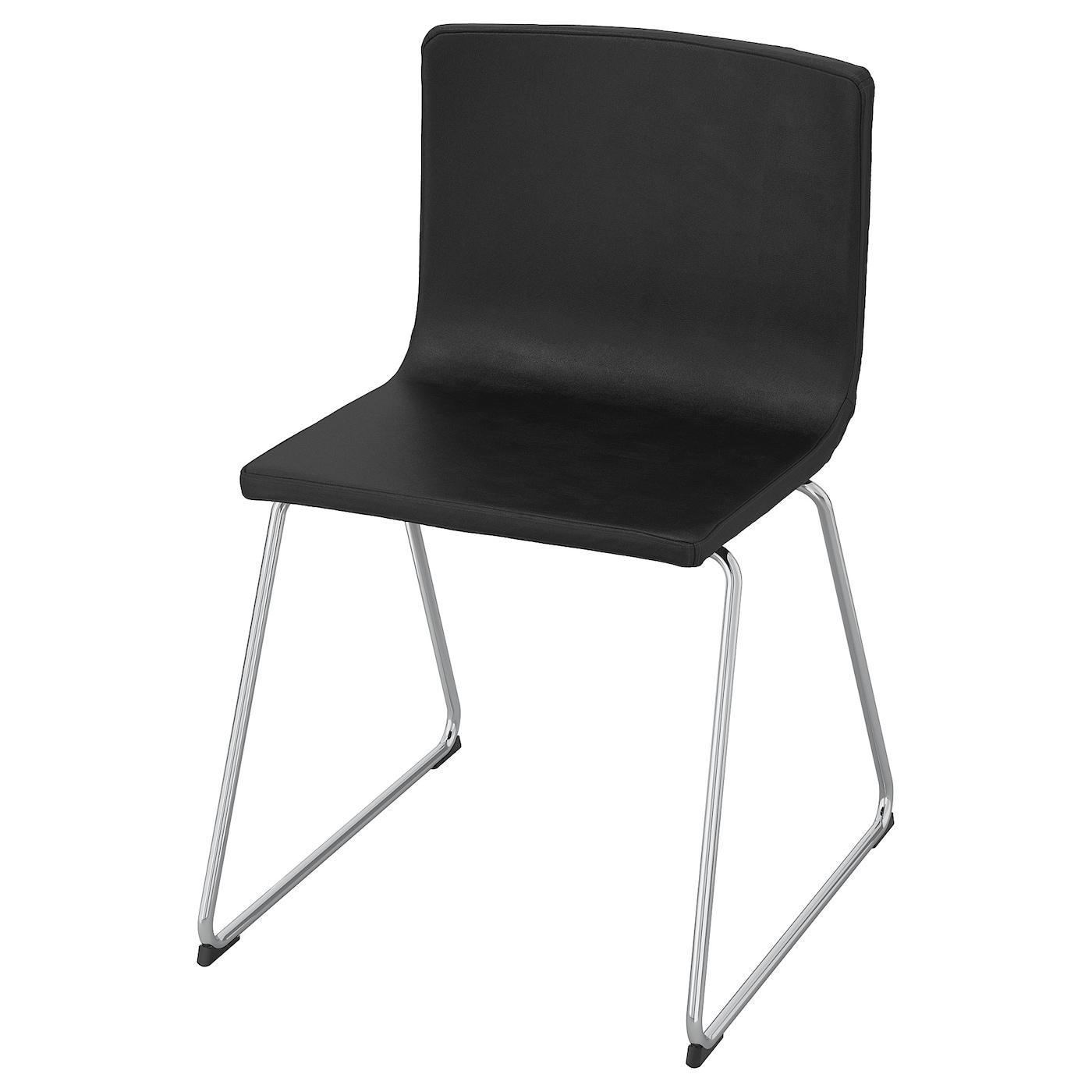 Ikea Stuhl Schwarz Metall