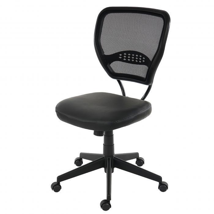 Bürostühle Ohne Armlehne