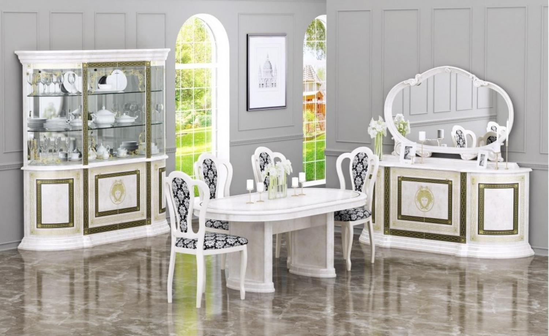 Barock Möbel Esszimmer