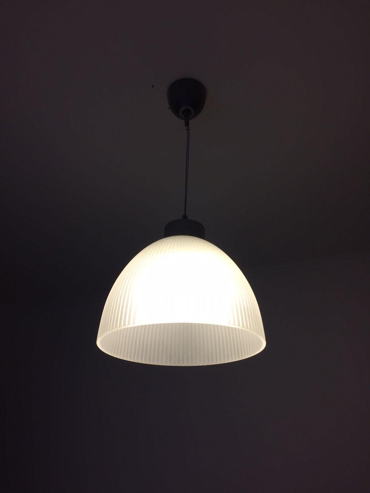 Ikea Hängelampe Schwarz
