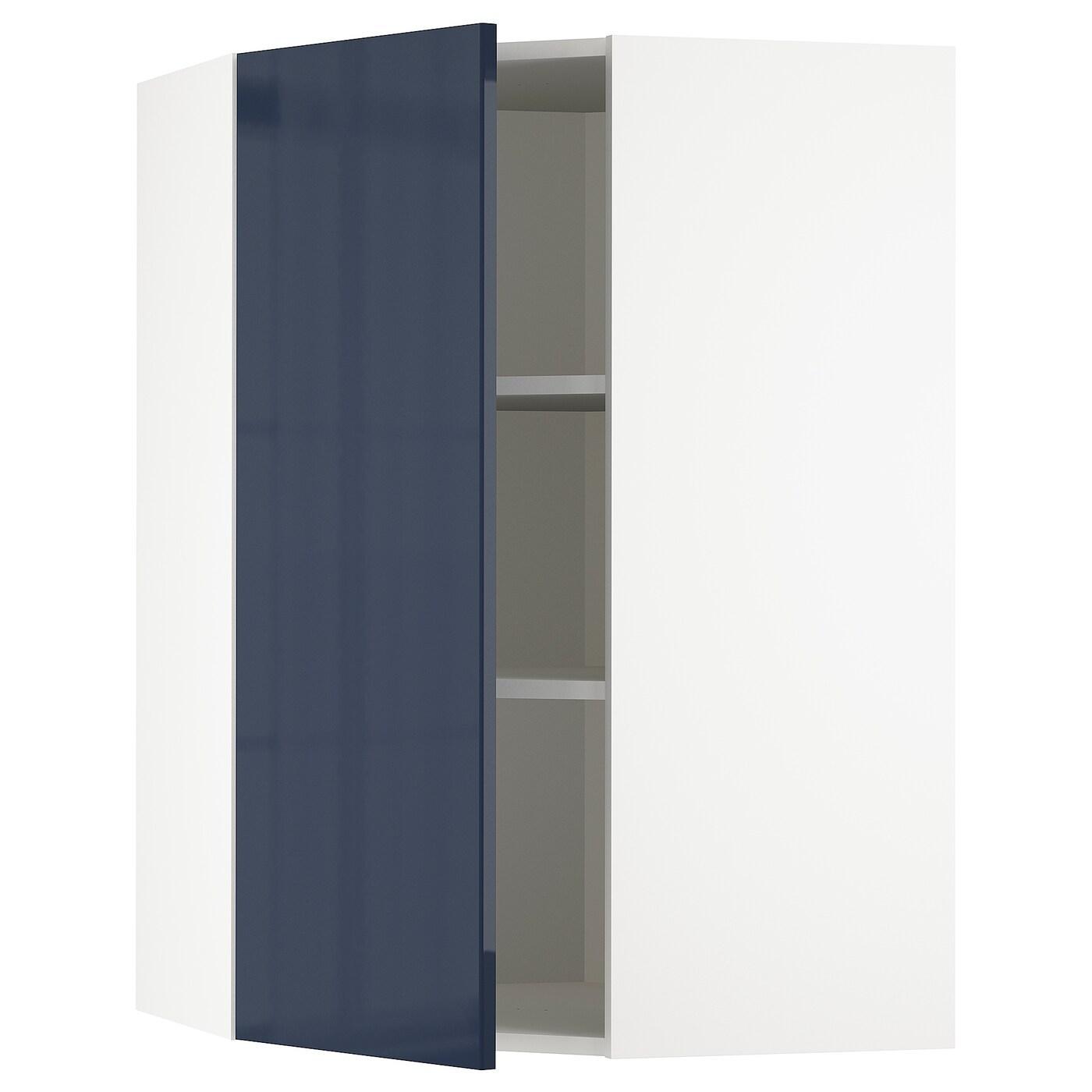Ikea Kleiderschrank Schwarz Weiß