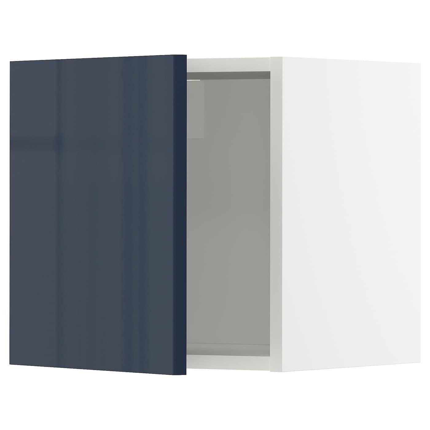 Ikea Metod Wandschrank