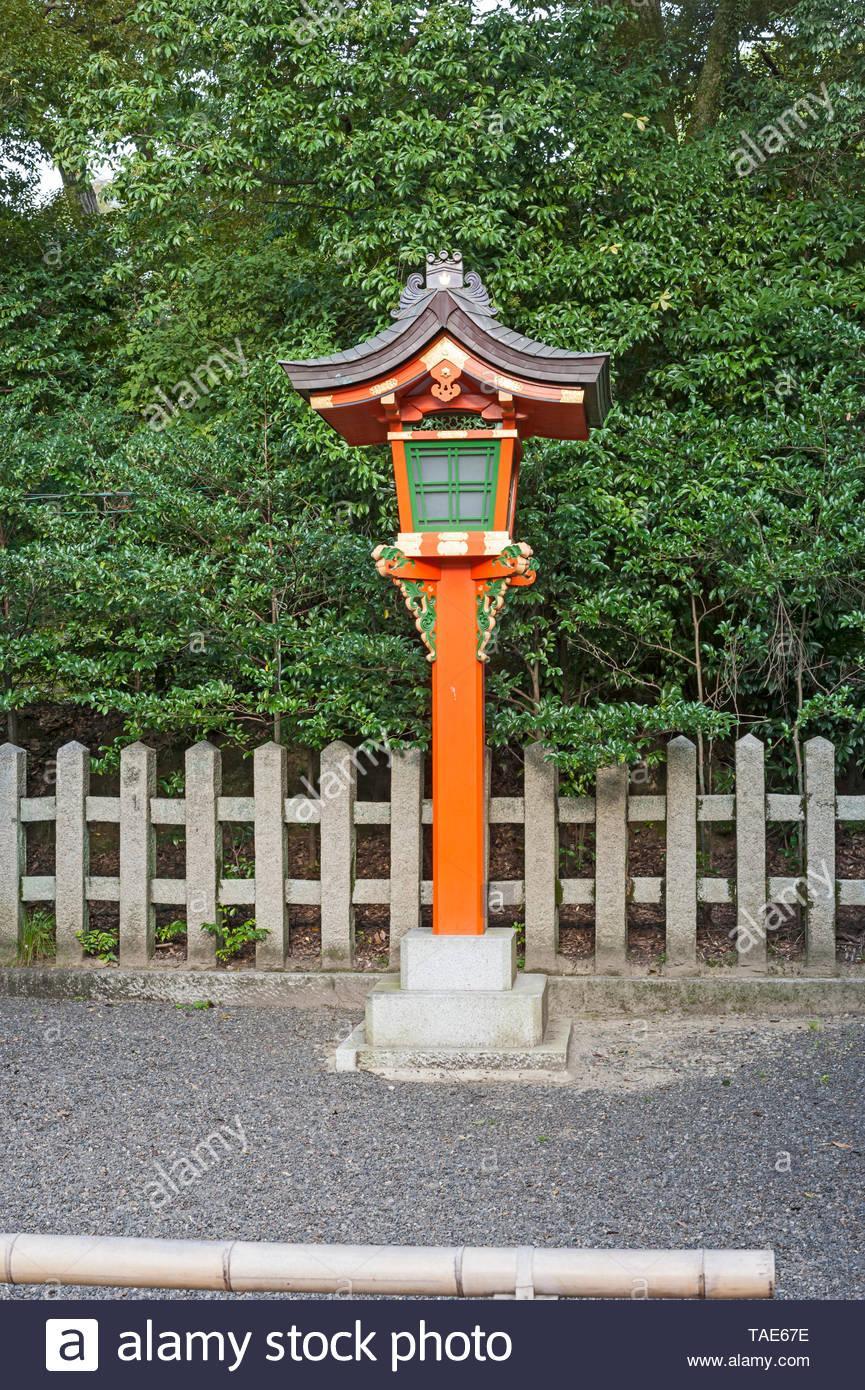 Japanische Lampe Outdoor