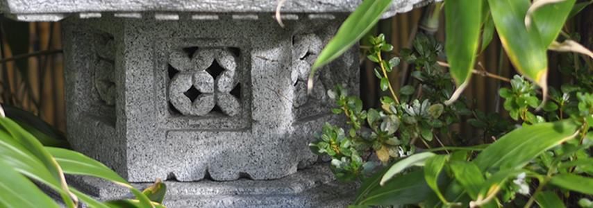 Japanische Steinlaterne Garten