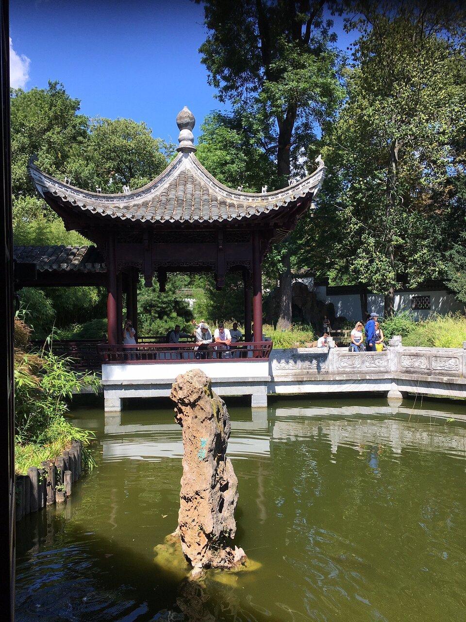 Japanischer Garten Frankfurt