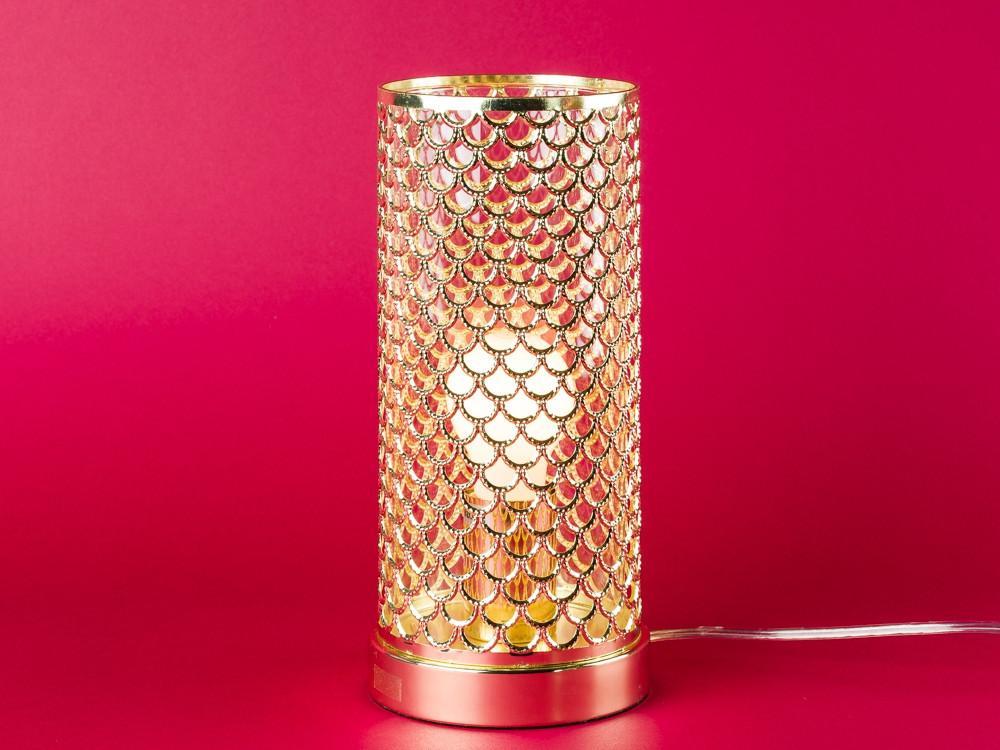 Lampe Rund Gold