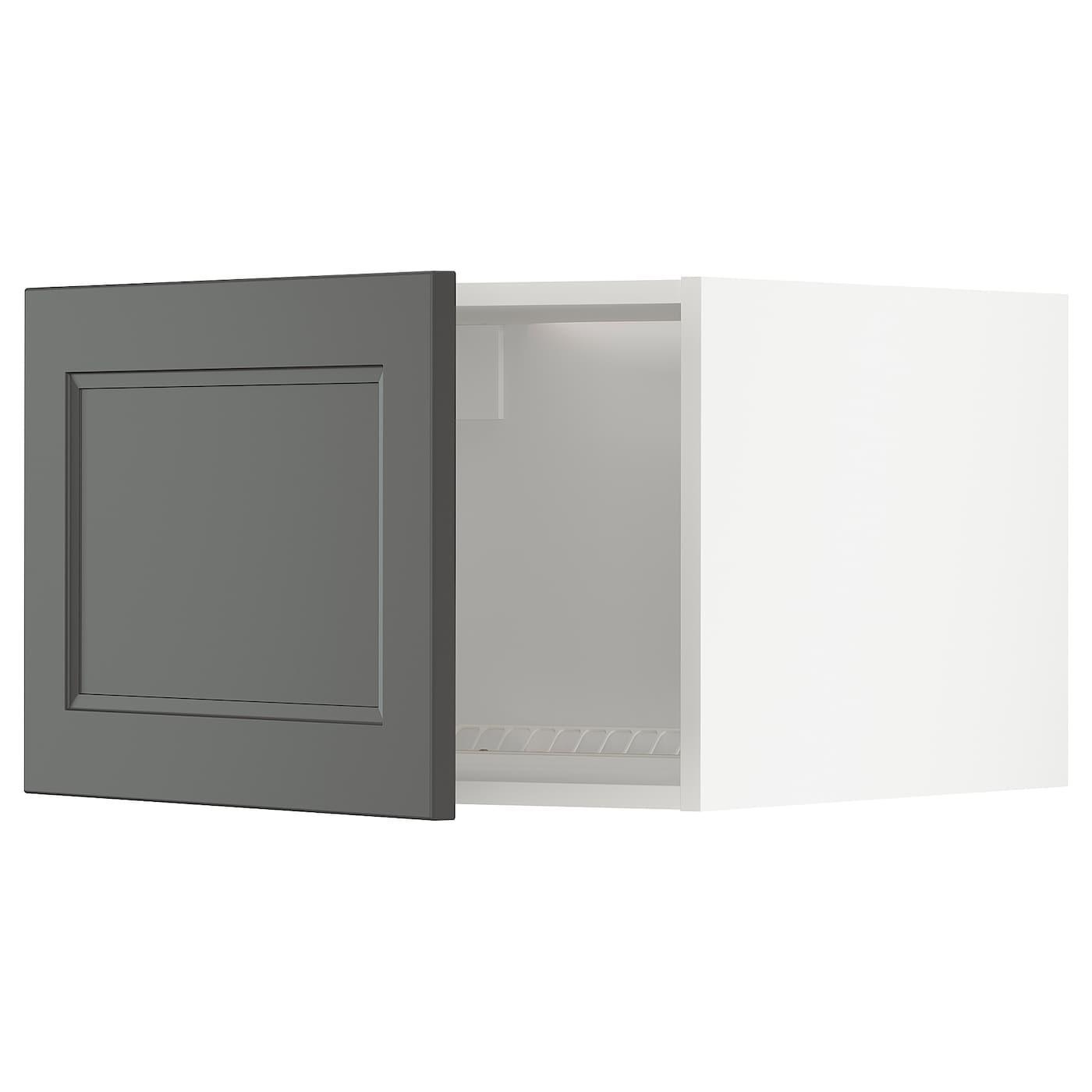 Oberschrank Küche Ikea