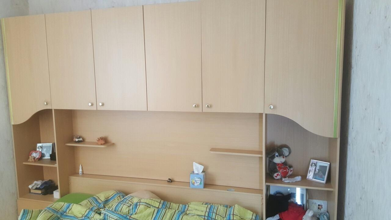 Schlafzimmer Bett Mit überbau