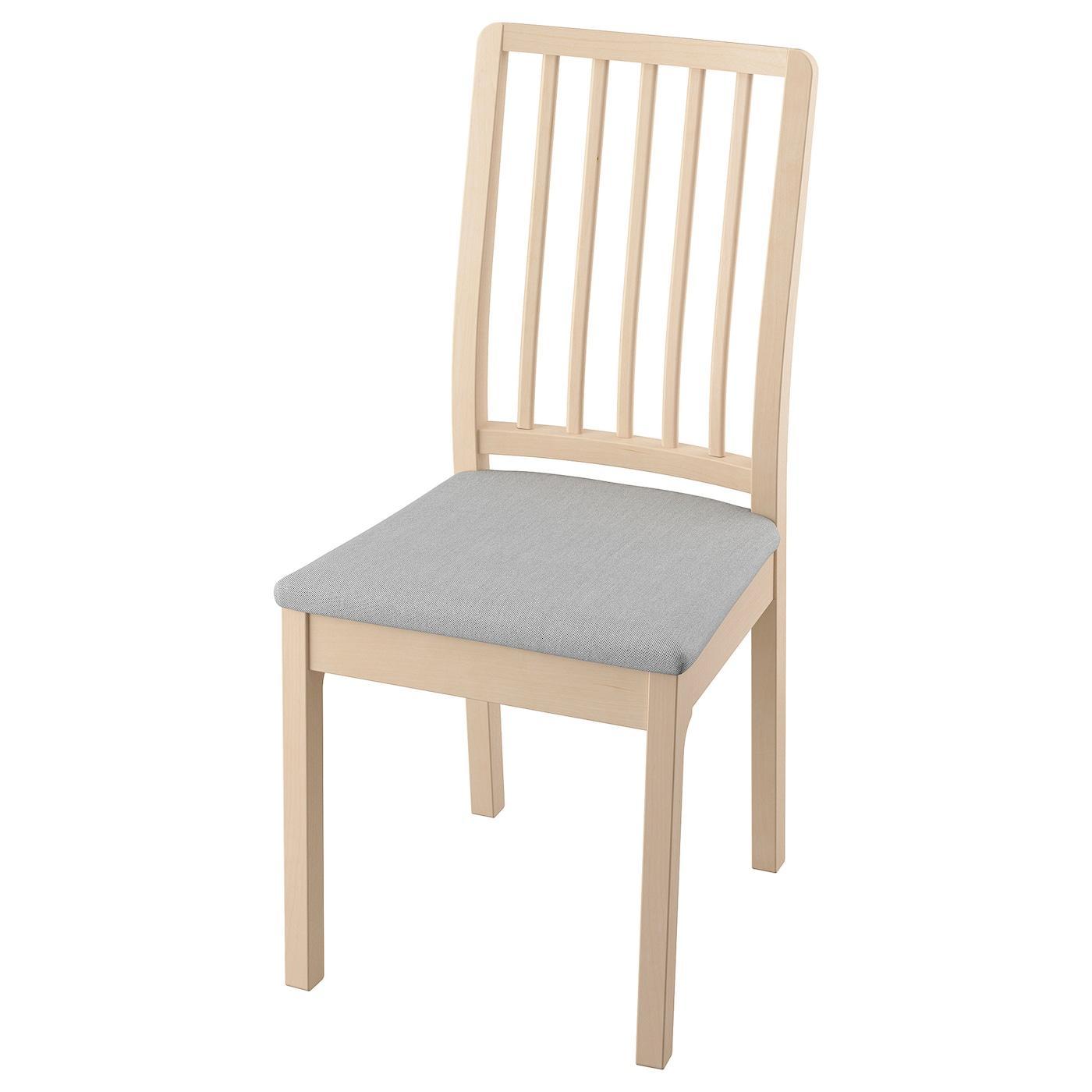 Stühle Bei Ikea