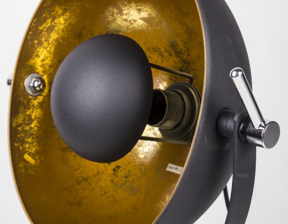 Tischlampe Modern Gold