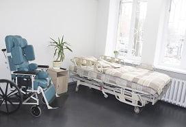 Уход за тяжелобольными пациентами - Услуги хосписа