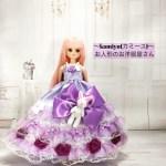 リカちゃん手作りドレス