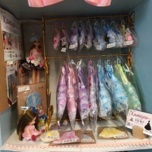 札幌手稲あけぼの分校給食室