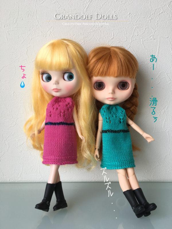 名古屋I-Doll25にて販売します@Grandolf Dolls