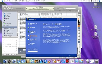 macでWindows