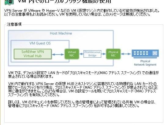 ついにWHS2011引退。リビングサーバをWindows10化したのでL2TPサーバもCentOSで。