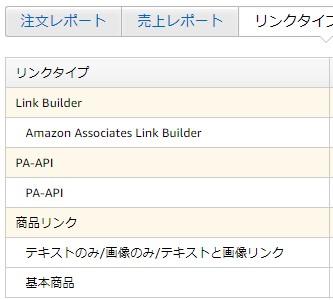 Amazon PA-API 4.0の終了にあわてているので記事更新は停滞中です