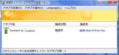 20071216-2.jpg