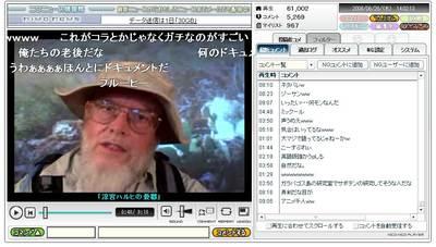 20080627-1.jpg