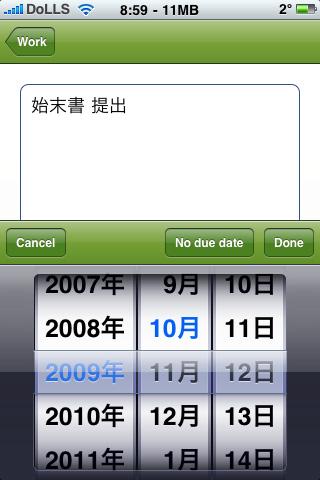 20091103-3.jpg