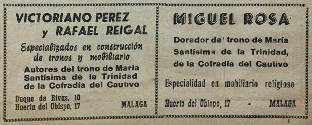 Publicidad en Diario La Tarde, 1958